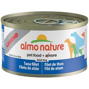 Tuna Dog Food- Code#: PD108