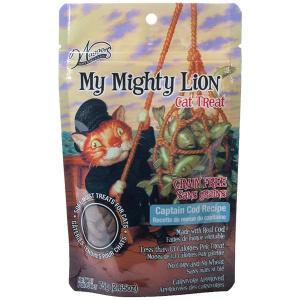My Mighty Lion - Captain Cod Cat Treats- Code#: PT509
