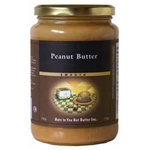 Peanut Butter (Blanched) Smooth- Code#: SP1035