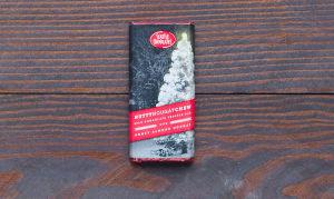Nutty Nougat Chew Truffle Bar- Code#: DE1463