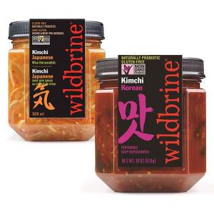 Kimchi Sampler- Code#: KIT8100