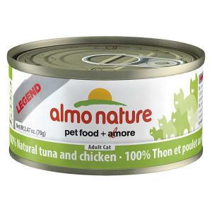 Tuna & Chicken Cat Food- Code#: PD074