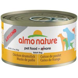 Chicken Drumstick Dog Food- Code#: PD104
