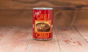 Organic Medium Chilli with Vegetables- Code#: PM117