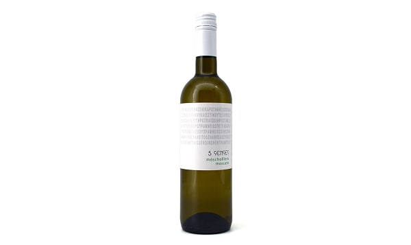 5 Senses - Off Dry White Blend