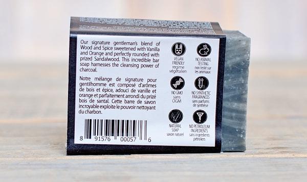 Gentleman's Blend (Ginger Cedar Sandalwood) Bar Soap