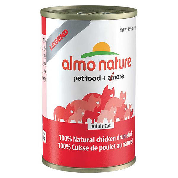 Chicken Drumstick Cat Food