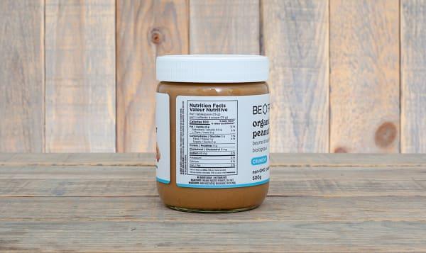 Organic Peanut Butter, Crunchy