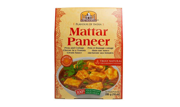 Matar Paneer (Peas/Cottage Cheese)