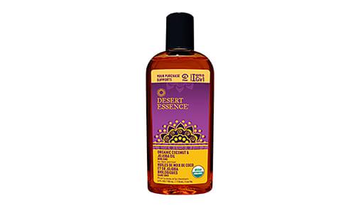 Organic Coconut & Jojoba Oil- Code#: PC3224
