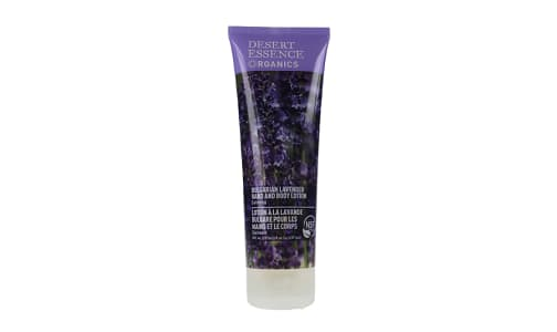Bulgarian Lavender Hand and Body Lotion- Code#: PC3312