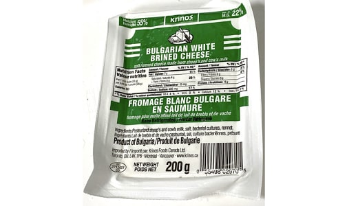 Bulgarian Sheep Cheese- Code#: DC0098