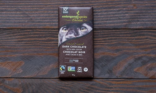 Black Panther Bar - Extreme Dark Chocolate- Code#: DE835