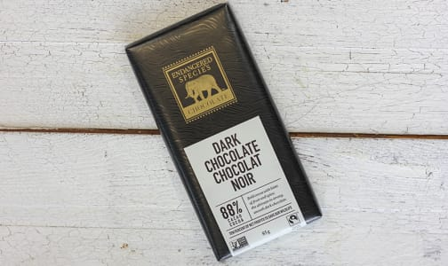 Strong & Velvety Dark Chocolate 88% Cocoa- Code#: DE835