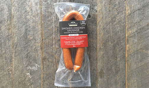Smoked Spicy Chicken Sausage RWA (Frozen)- Code#: MP0574