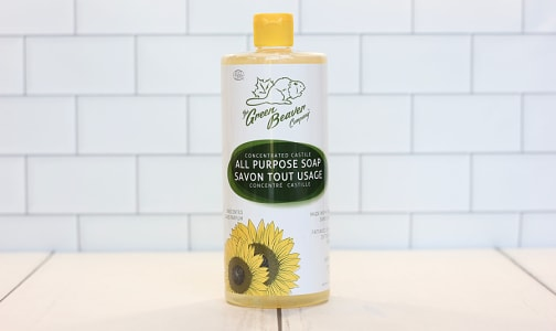 Organic Sunflower Castile Soap, Unscented- Code#: PC0067