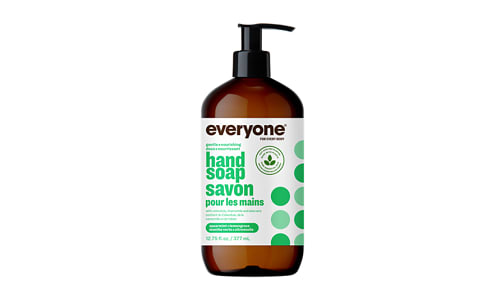 Hand Soap - Spearmint + Lemongrass- Code#: PC2196