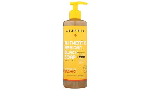 Authentic African Black Soap - Tangerine Citrus- Code#: PC4101