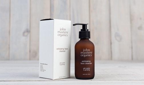 Organic Jojoba & Ginseng Exfoliating Face Cleanser- Code#: PC4237