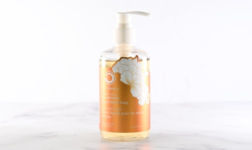 Organic All-Natural Hand Soap - Unscented- Code#: PC4880