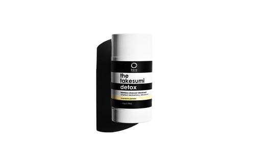 Deodorant - Mandarin Pomelo- Code#: PC5835