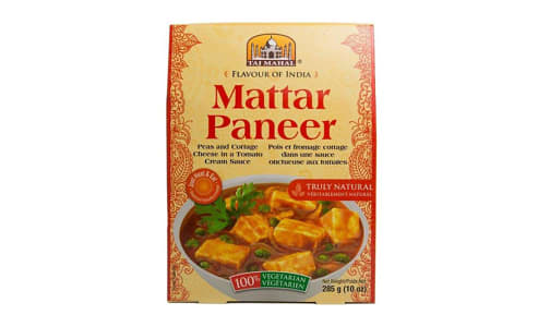 Matar Paneer (Peas/Cottage Cheese)- Code#: PM0407