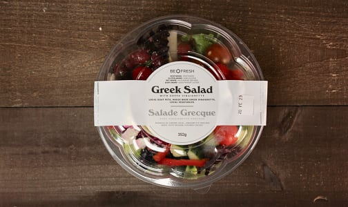 Greek Salad- Code#: PM0831