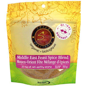 Organic Middle Eastern Feast Spice Blend- Code#: SA8005