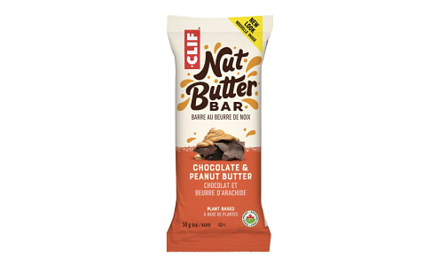 Chocolate Peanut Butter Filled Bar- Code#: SN7996