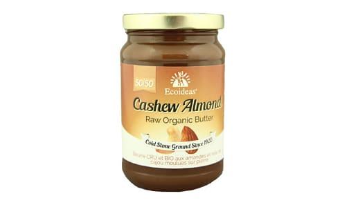Organic Almond & Cashew Butter- Code#: SP1298