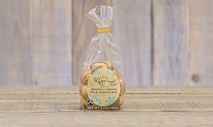 Milk Chocolate Mini Eggs- Code#: DE0415