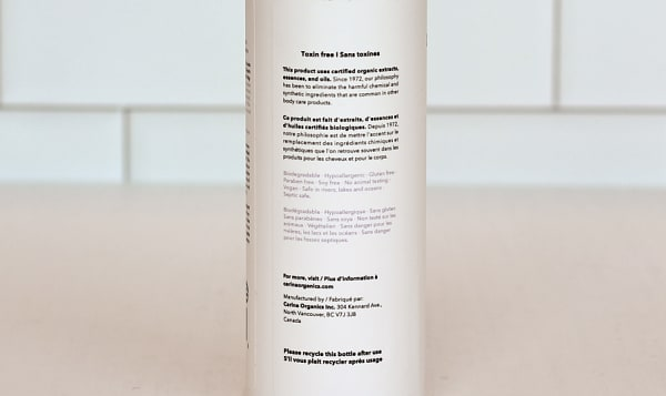 Face Wash - Unscented