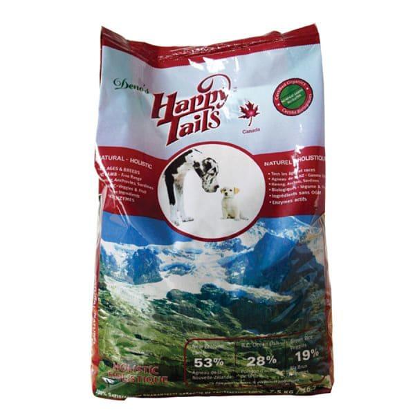 Holistic Dry Dog Food