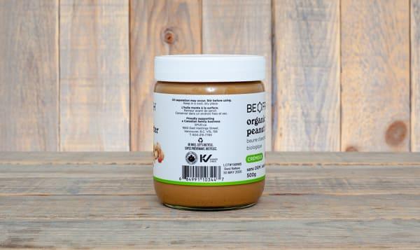 Organic Peanut Butter, Smooth