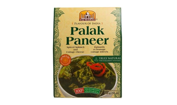 Palak Paneer (Spinich/Cottage Cheese)