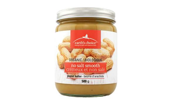 Organic Peanut Butter, No Salt